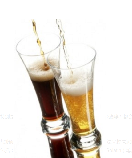 精酿啤酒澄清度和澄清剂_第二部分