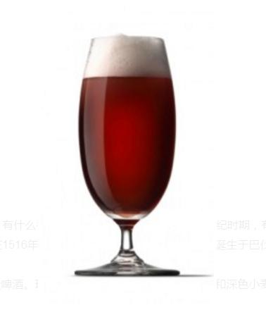 精酿啤酒风格:黑麦啤酒