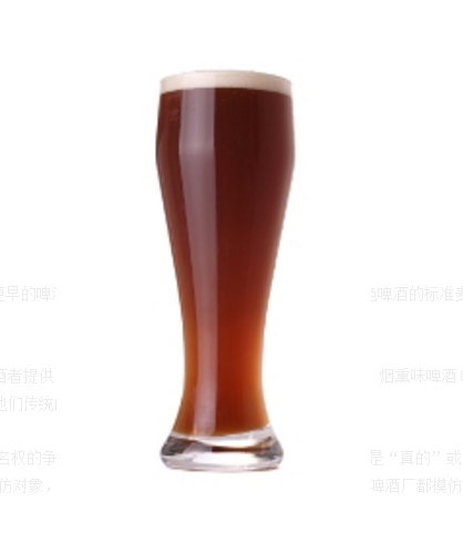 精酿啤酒风格:德国烟熏啤酒