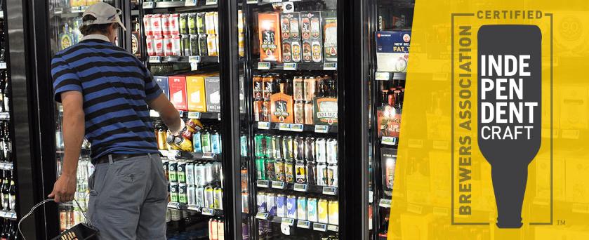 什么是独立精酿酒厂商标?