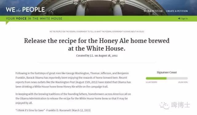 啤酒与美国大选(三):总统酿酒也疯狂!