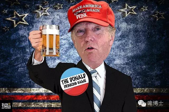 啤酒与美国大选(一):啤酒测试(Beer Test)