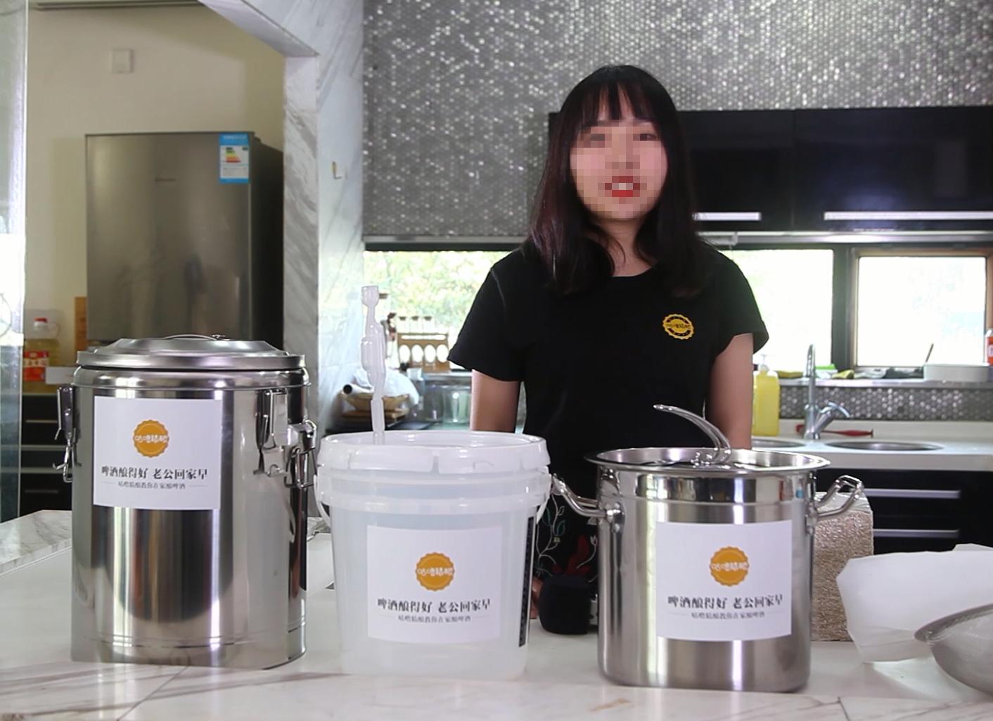 咕噜精酿培训:家酿啤酒三桶酿造法